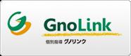 個別指導 グノリンク 中学受験グノーブルと連携した高品質な指導を行う個別指導